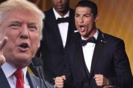 ترامب يرشح كريستيانو رونالدو لرئاسة البرتغال والأخيرة ترد