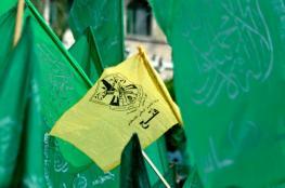فتح : وثيقة حماس الجديدة لم تحمل اي جديد
