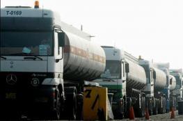 مساع حكومية لاستيراد 80% من حاجة السوق النفطية من الاردن