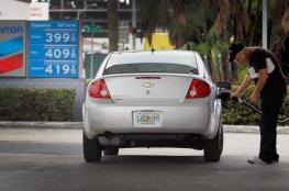 أسعار النفط تقفز الى اعلى سعر لها منذ بداية العام