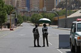 السعودية تفرض حظر التجوال الشامل خلال أيام العيد