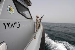 خفر السواحل السعودي يطرد قوارب إيرانية من المياه الإقليمية للمملكة