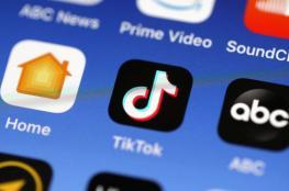 """تطبيق """" تيك توك"""" يضع أدوات جديدة للرقابة الأسرية"""