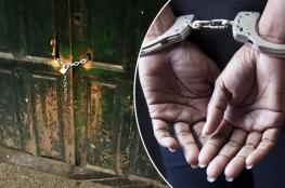 اعتقال ام اجبرت ابنتها على العيش مع جثة جدتها لمدة 3 سنوات