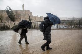 حالة الطقس : انخفاض ملموس للحرارة وفرصة لأمطار متفرقة اليوم