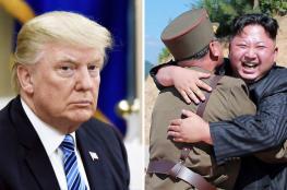 ترامب : تصرفات كوريا الشمالية عدائية ومارقة