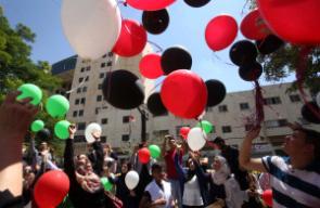 جانب من انطلاق عدة فعاليات لمناسبة يوم الشباب العالمي في محافظة الخليل