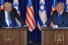فتح: قرار الأمم المتحدة صفقة لترامب ونتنياهو