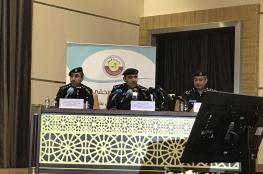 """الداخلية القطرية: موقعان بالإمارات تمت عبرهما عملية اختراق """"قنا"""""""