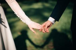 دراسة تكشف فوائد الزواج والرجال هم الرابح الاكبر