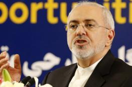 ظريف لترامب : لا تهدد ايران والا
