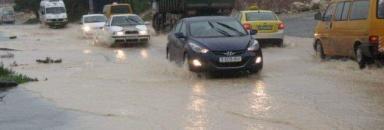 كيمات هطول الامطار في الضفة الغربية