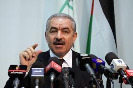 اشتيه : القيادة الفلسطينية لن تقبل بأي خطة تمس مكانة القدس