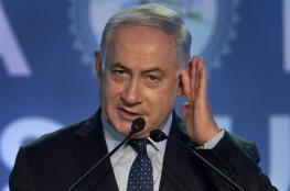 اسرائيل ستقدم لائحة اتهام ضد نتنياهو بتهم كثيرة