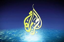 حركة فتح تهاجم قناة الجزيرة  : تبث سموم مقيتة للتشهير بالقيادة الصامدة