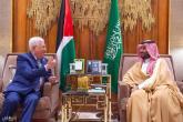 الاتفاق على إنشاء لجنة اقتصادية مشتركة ومجلس أعمال مع السعودية