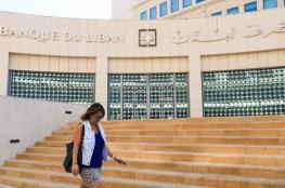 البنوك في لبنان تفتح أبوابها لاول مرة منذ اسبوعين