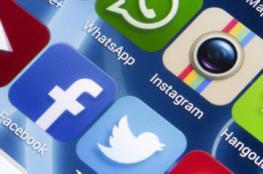 إلى ماذا ترمز شعارات أشهر الشبكات الاجتماعية؟