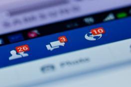 خلل تقني في فيسبوك يزعج المستخدمين