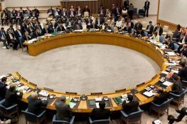 مجلس الامن يبحث اليوم ملف القضية الفلسطينية