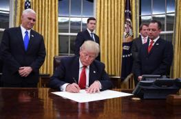 ادارة ترامب تبدا بحملة جديدة للضغط على ايران