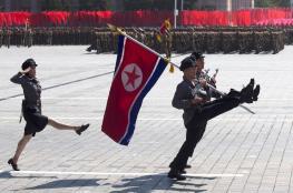 عرض عسكري ضخم مرتقب للجيش الكوري الشمالي