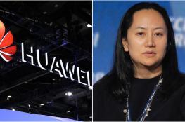 كندا تعتقل المديرة التنفيذية لشركة هواوي ...والصين تعلق