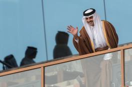 قطر تعلن رسميا هزيمتها لأربع دول عربية
