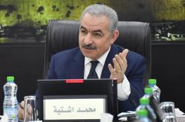 قرارات هامة اصدرها مجلس الوزراء خلال جلسته الاسبوعية
