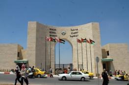مجالس طلبة 4 جامعات بالضفة الغربية يعلنون الاضراب الشامل