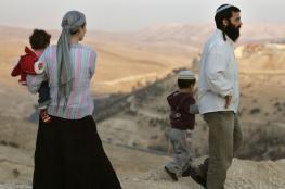 اسرائيل تبحث اليوم فرض سيادتها على الضفة الغربية