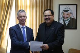 ايرلندا تقدم نصف مليون يورو لصالح التعليم في فلسطين