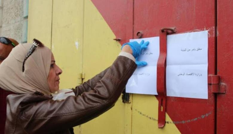 إغلاق منشأتين صناعيتين مخالفتين في الخليل وإحالة ثلاثة تجار للنيابة في رام الله