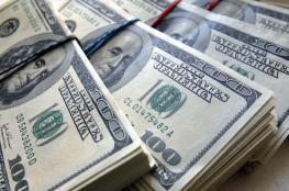 النقابات المهنية تعتصم وتطالب بتأجيل القروض البنكية