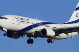 """شركة طيران """"العال"""" تعود إلى قبضة الحكومة الإسرائيلية"""