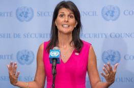 سفيرة ترامب في الامم المتحدة تشن هجوما حادا على ميانمار دفاعا عن مسلمي الروهينغيا