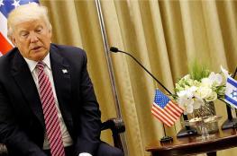 معاريف : ترامب يعلم تماما انه لا يوجد حل للصراع الفلسطيني الإسرائيلي