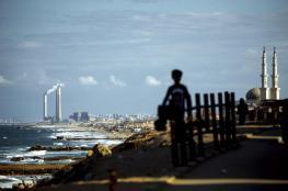 الامارات تدرس امداد تل أبيب بالنفط