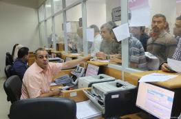 عضو المكتب السياسي لحماس يكشف: لن يتم طرد أو إقصاء أي موظف