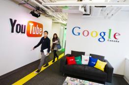 """إسرائيل تهاجم """"جوجل"""" و""""يوتيوب"""" والسبب فلسطيني"""