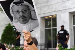 بومبو : اميركا ستواصل محاسبة المسؤولين عن مقتل خاشقجي