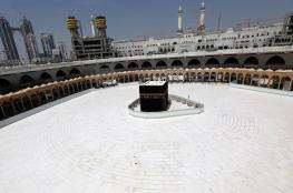 السعودية تسمح بقدوم الحجاج والمعتمرين وفق ضوابط