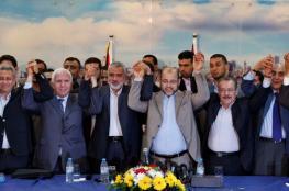 الكشف عن موقف واشنطن من المصالحة الفلسطينية