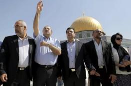 المشتركة تتلقى دعوة لتشكيل الحكومة الاسرائيلية