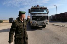الاحتلال يعيد فتح المعابر مع قطاع غزة