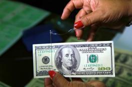 التهرب الضريبي يكبد الخزينة الفلسطينية خسائر بقيمة 600 مليون دولار سنويا