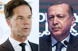 هولندا تقدم اعتذاراً لتركيا
