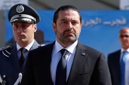 حماس خلال لقاء مع الحريري : موحدون لاسقاط صفقة القرن