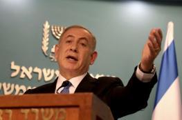 الخارجية : تصريحات نتنياهو بشأن القدس معادية للسلام