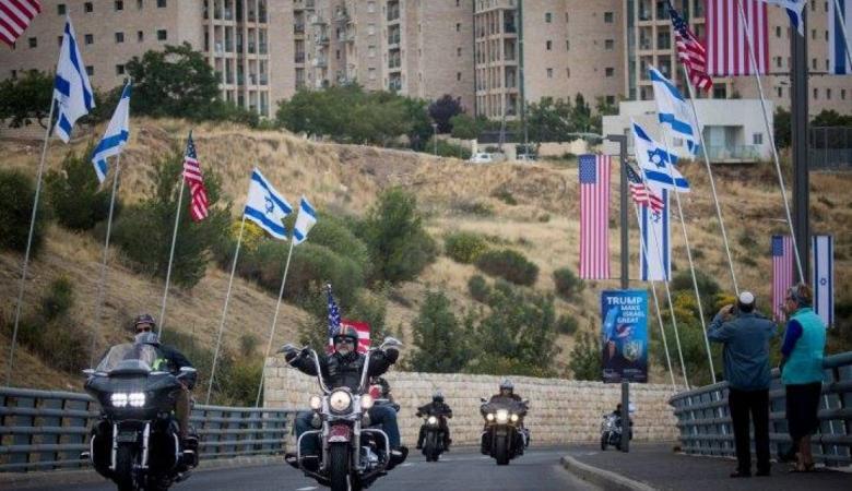 تسليم محكمة العدل الدولية لائحة ادعاء ضد أمريكا بسبب نقل السفارة إلى القدس
